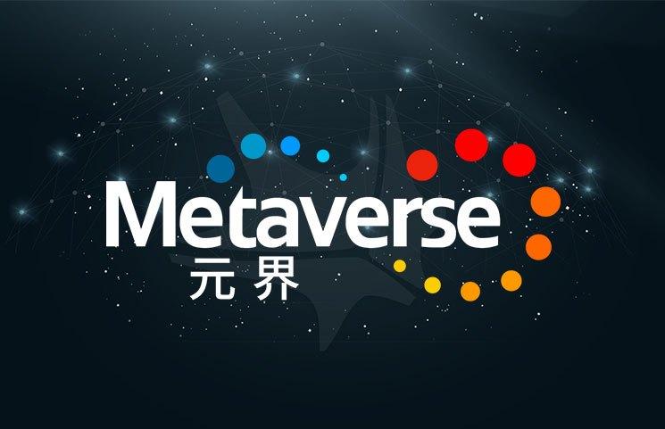 metaverseetp