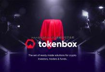 Tokenbox platform